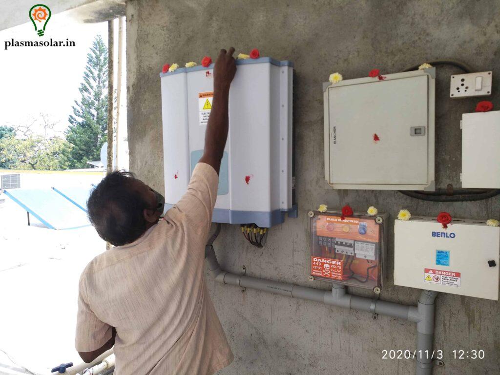 solar pv installation bengaluru ESCOM